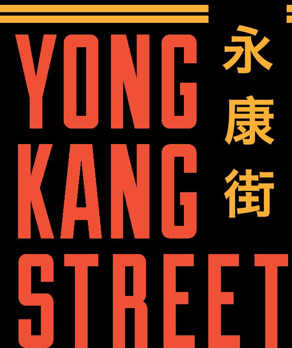 Yong Kang Street Dumpling Logo