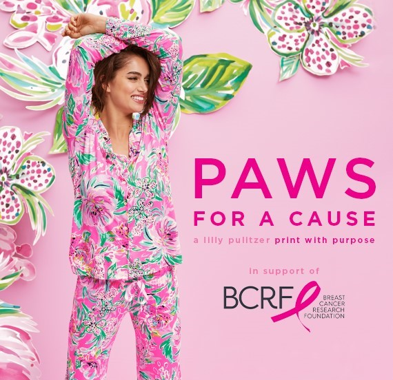 Lilly Pulitzer Pause for a Cause Collection
