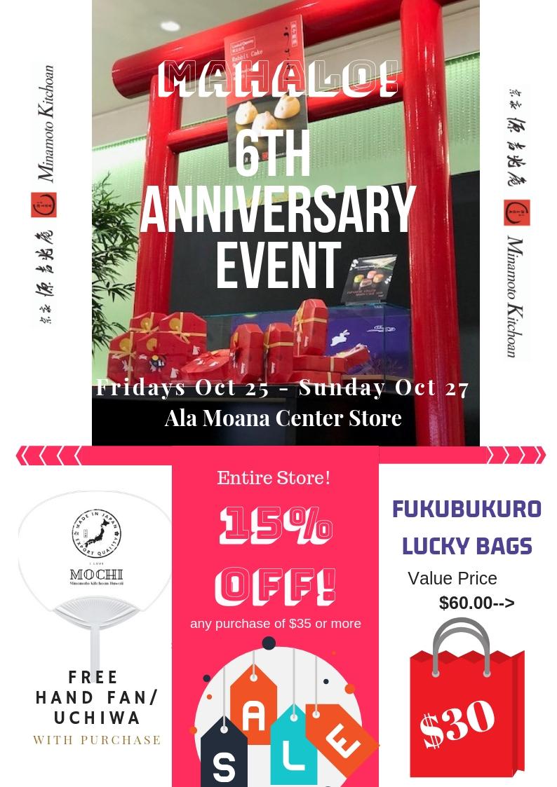 Minamoto Kitchoan 6th Anniversary Event from Minamoto Kitchoan