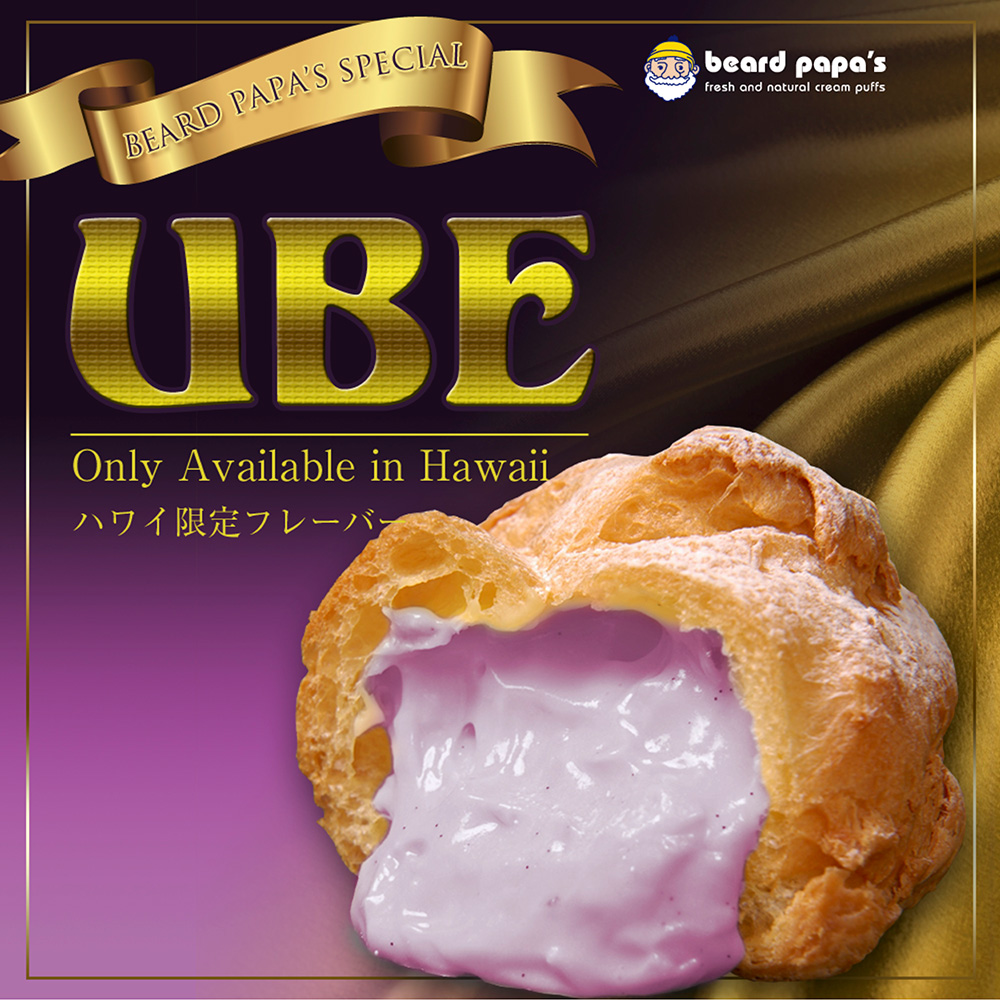 Ube is the Flavor of the Month! from Totti Candy Factory / Beard Papa's