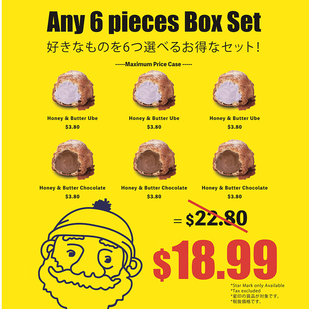Make Your Own Combo Box from Totti Candy Factory / Beard Papa's