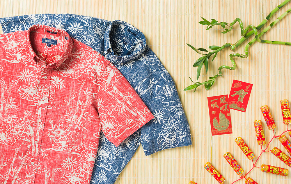 Year of the Rat Aloha Shirts from Reyn Spooner