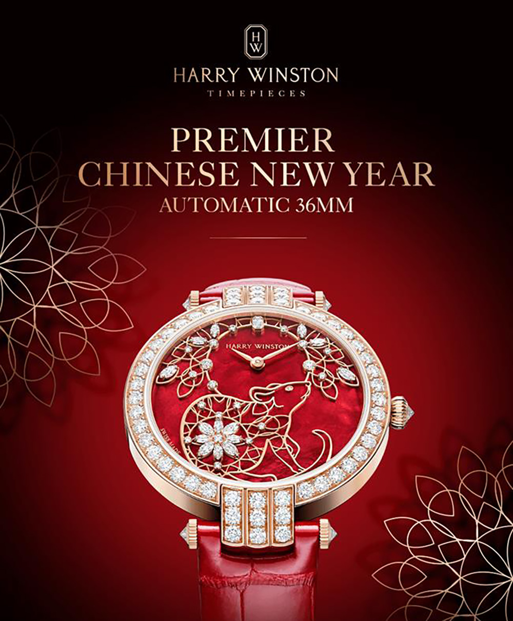 A Tribute to the Year of the Rat from Harry Winston