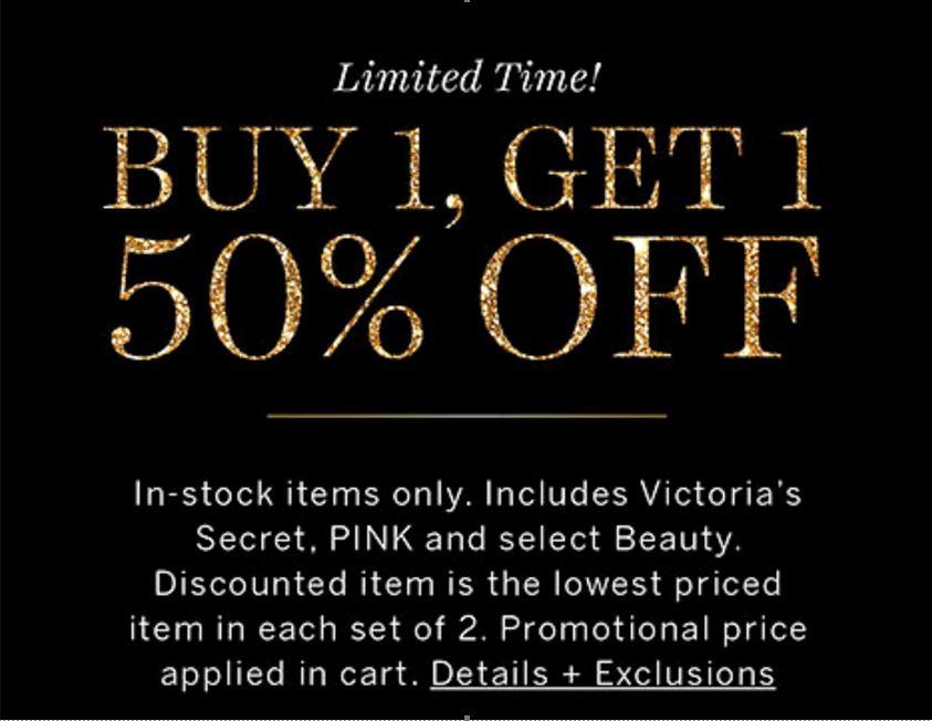 Buy 1, Get 1 50% Off from Victoria's Secret