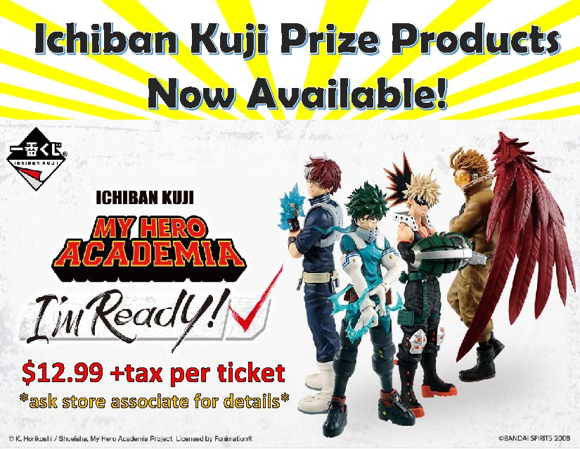 Inchiban Kuji Prize Products now available!