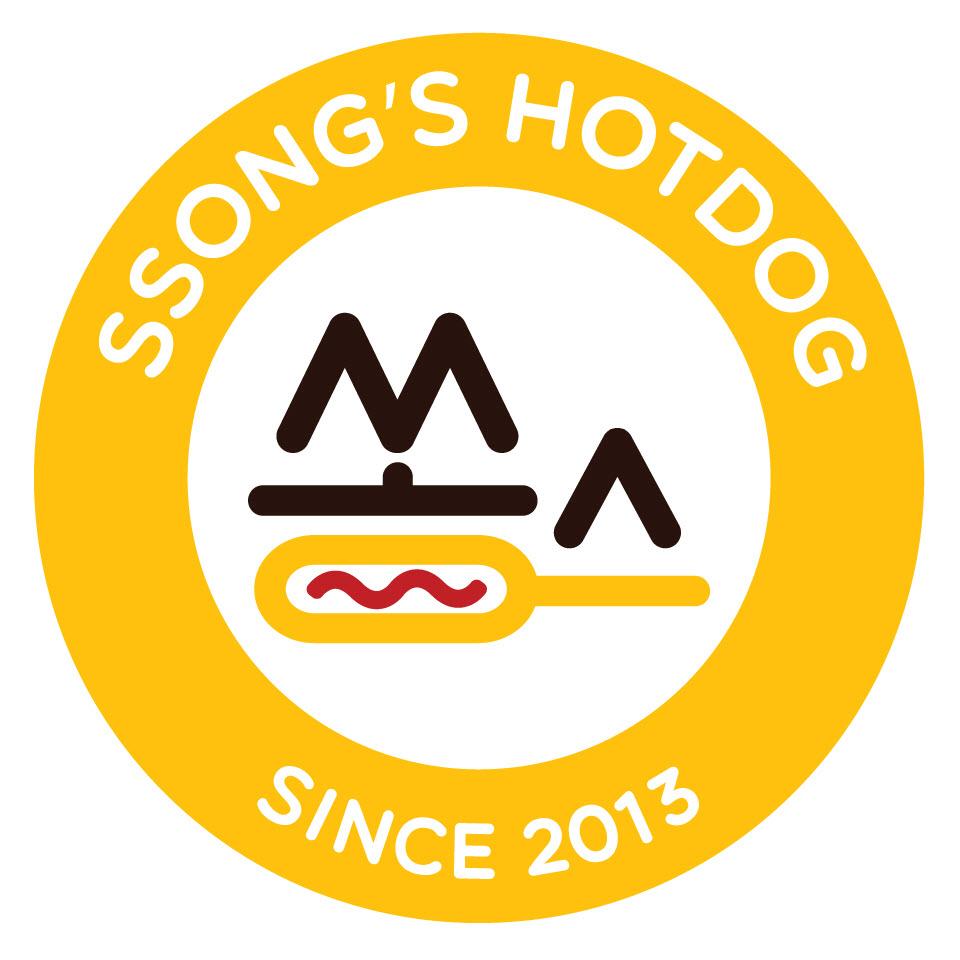 Ssong's Hotdog Logo