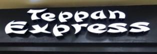 Teppan Express Logo