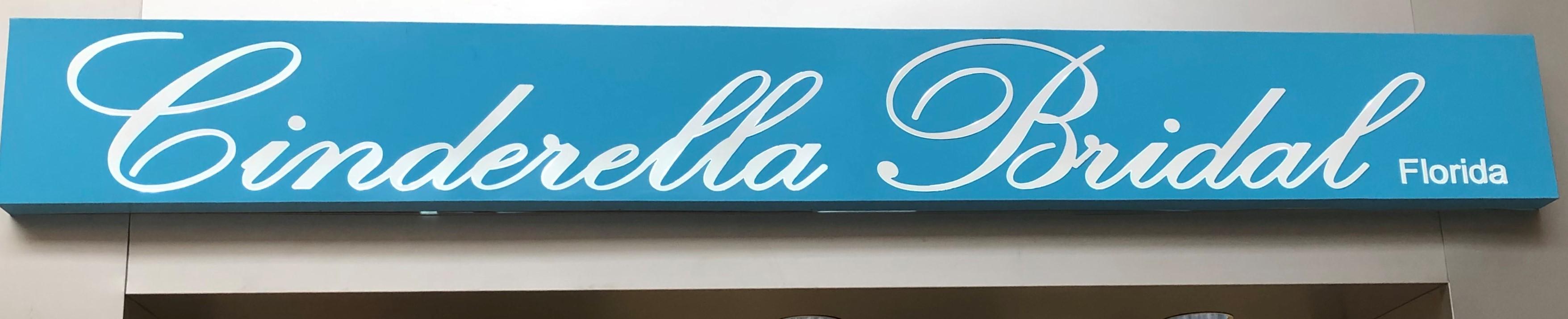 Cinderella Bridal Logo
