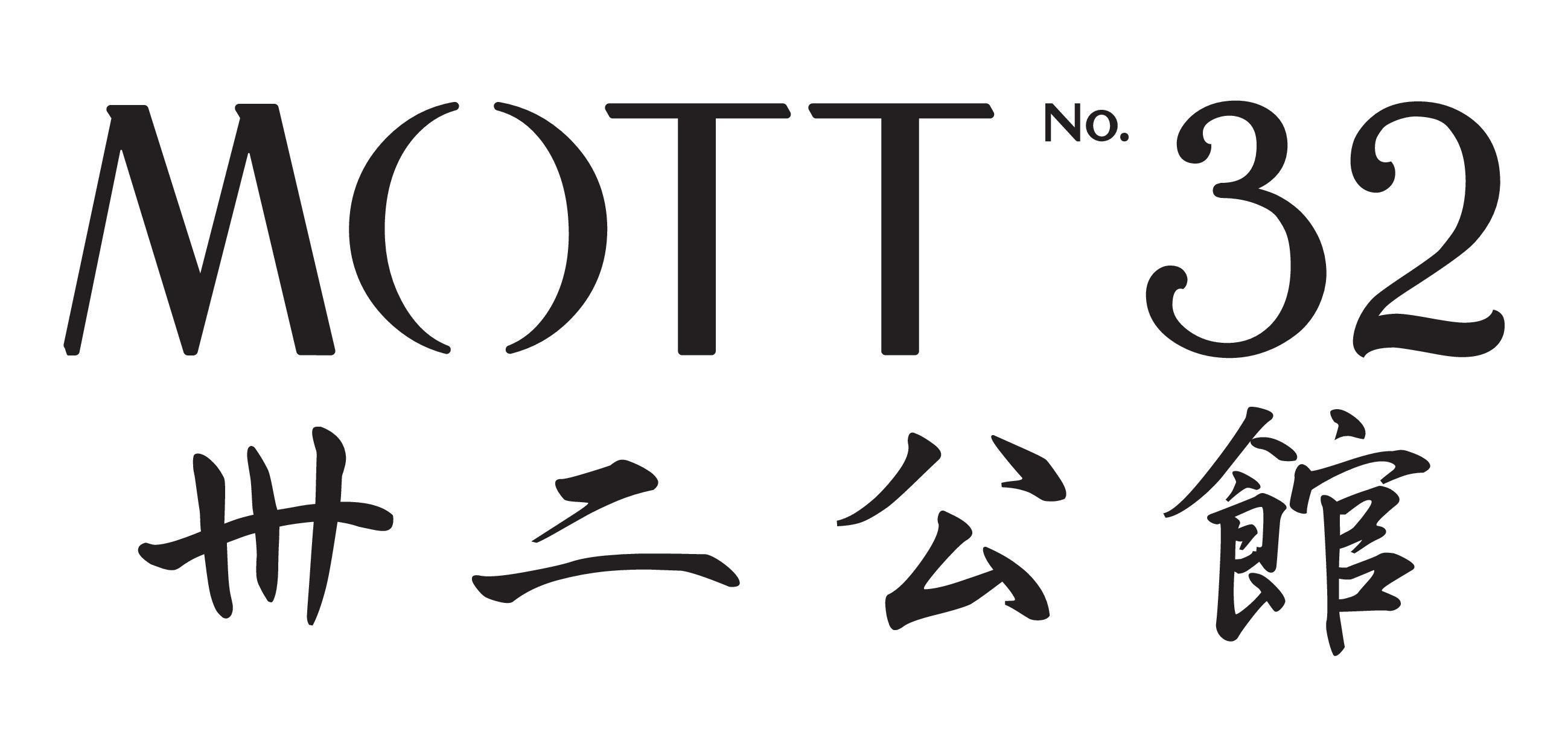 Mott 32  Logo